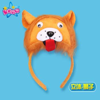 渡儿童幼儿园动物表演演出头箍老虎猪猫小鸡狗兔子老鼠羊牛猴子头饰x