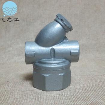 兰眉6疏水阀 蒸汽疏水器 圆盘式丝口连接 dn15 4分图片