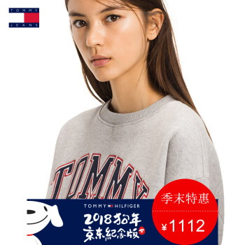 Tommy Jeans 女装卫衣-DW0DW04043NW 009 XS
