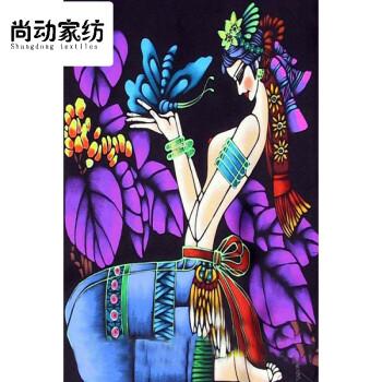 装饰画挂画云南民族风人物画客厅墙画卧室餐厅背景墙后壁画无框画 s