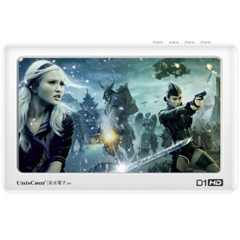 Uniscom紫光电子电容屏8G高清MP5触摸屏MP3MP4播放器无损变速外放学习词典游戏 4.3英寸8G白色标配