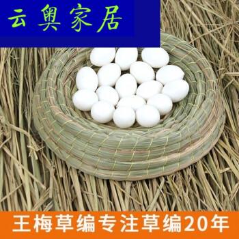 鸽子窝草窝稻草小油草手工编织 玉米低价大帽子 信鸽用品用具巢盆
