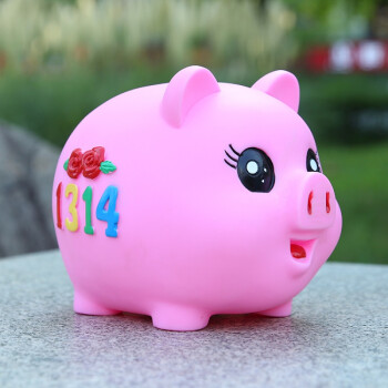 小猪防摔存钱罐儿童硬币储蓄罐创意卡通塑料储钱罐生日礼品 1314猪