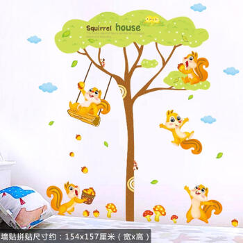 家装软饰 节庆饰品 yandex 房间装饰品贴纸动物壁画可爱礼品结婚办公