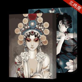 数字油画人物客厅大幅京剧数字油画动漫中国风卧室装饰diy油画填色画