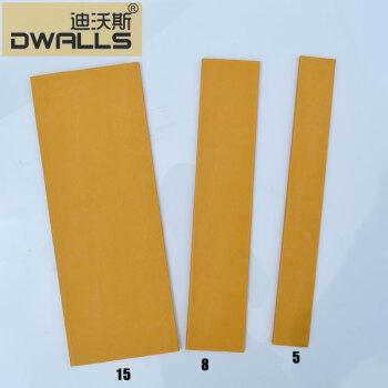 皮雕软包背景墙边框 腰线边线 硬包软包专用包边条 5种皮雕皮革 边条