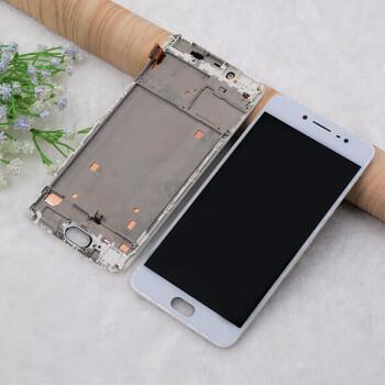 【品牌原装】vivo x7手机屏幕总成 维修碎屏 触摸屏 适用于x7内外一体