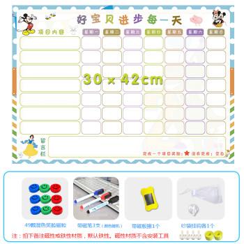 宝宝成长记录儿童习惯养成计划自律表幼儿园小红花奖励墙贴画贴纸 30*