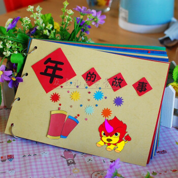 幼儿园涂色粘贴绘本故事书子手工制作作业材料包diy作业 年的故事10页图片