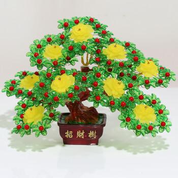手工y串珠编织制作发财树材料包摇钱树创意家居客厅摆件 9孔绿叶黄花