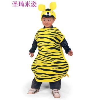 圣琦米姿万圣节水果蔬菜造型幼儿园环保时装秀动物子表演出衣服 荧光