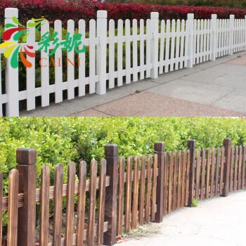 沃绣 家庭园艺户外菜地室外白色篱笆围栏庭院护栏防腐