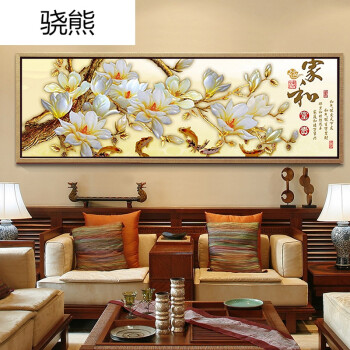 骁熊 沙发背景墙装饰画新中式客厅壁画餐厅挂画墙画牡丹花开富贵国画