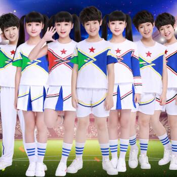 珂梵图运动会拉拉队服装演出服中学生啦啦操六一儿童节夏校园舞蹈表演图片