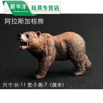 儿童动物园玩具模型野生动物世界套装狮虎河马犀牛大象长颈鹿