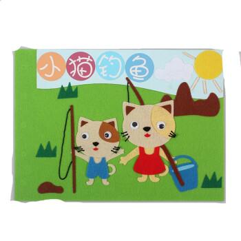 儿童手工制作不织布材料包乌鸦喝水小马过河狐狸和葡萄小蝌蚪找妈妈故