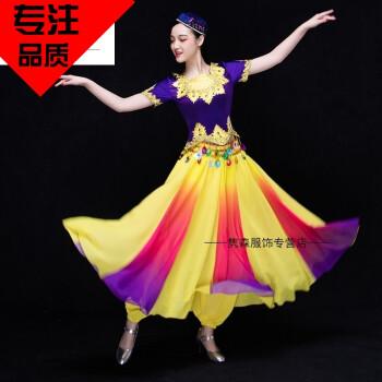 哥帽子舞_舞服装女维吾尔族表演服大摆裙长裙少数民族舞蹈服装 花色不加帽子