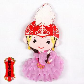 贴磁铁创意五十六个人物少女装饰品送外国朋友老外 柯尔克孜族 大图片