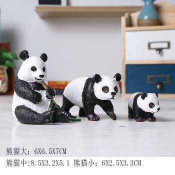仿真动物世界模型老虎狮子河马犀牛熊猫班马鹿天鹅狼儿童科教玩具