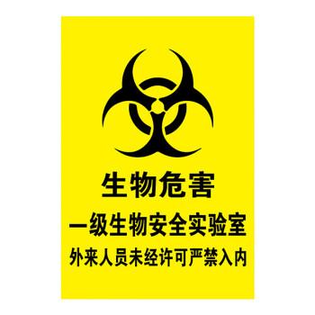 废机油 废矿物油 乳化液危险废物警示牌安全标识牌标志牌警告标示牌图片