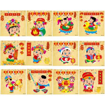 新年春节eva手工3d立体粘贴画 幼儿童diy制作喜庆年画