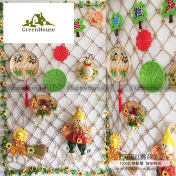 幼儿园装饰麻绳织网装饰背景墙饰农家风渔网编织网装饰品空中吊饰 1米