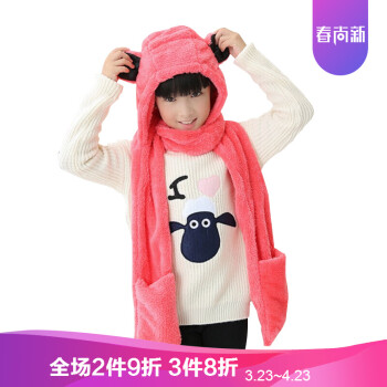 忆爱儿童帽子围巾加绒保暖可爱小熊男女儿童护耳帽手套三件套装宝宝