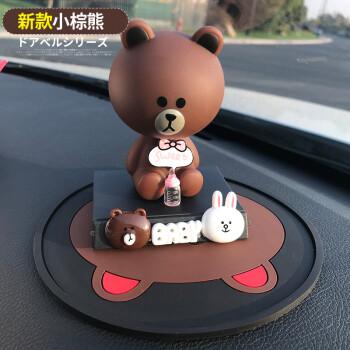 汽车摆件摇头个性创意韩国萌萌可爱多功能车载装饰品车内饰女 小棕熊