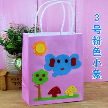 玩学堂 儿童手工diy动物纸袋宝宝幼儿园创意手拎袋制作材料包 3号粉色