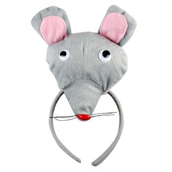 仕彩万圣节儿童毛绒立体cosplay动物头饰装扮道具头箍发箍老鼠