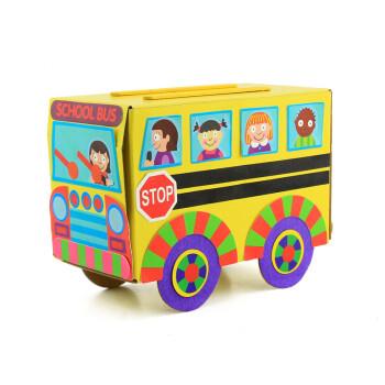 幼儿园儿童手工diy粘贴玩具 美劳材料创意黏贴纸盒小汽车玩具 粘贴