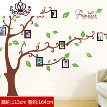 大学教室班级文化布置墙贴纸创意装饰墙贴照片树心愿树贴的背景墙
