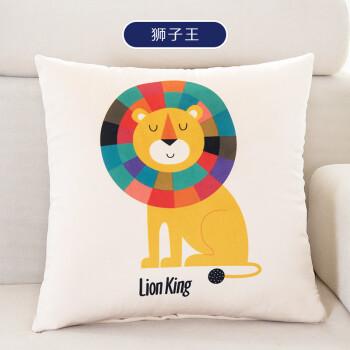卡通沙发抱枕办公室可爱靠垫床头动物头像靠枕汽车呆萌枕头 狮子王