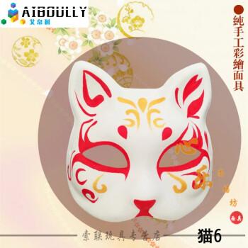 彩绘面具纯手绘艺术日式和风猫狐狸面具动漫古风古典彩绘整合 猫6
