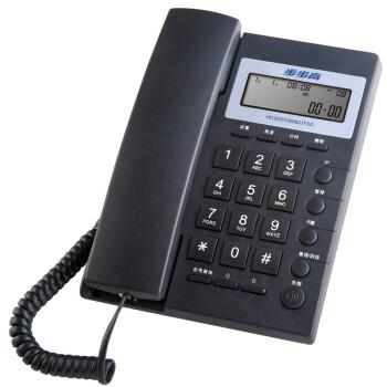 步步高HCD6082有绳电话机 座机 经典造型 家用办公 来电显示 磨砂材质精巧耐用 特价 雅蓝