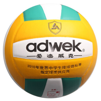adwek爱迪威克 5号排球PU无缝贴合WKV-553