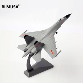 72歼11飞机模型合金成品金属战斗机苏27军事航模仿真