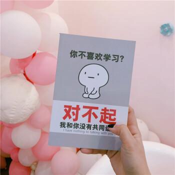 韩国ins创意表情包笔记本简约日记本记事本手帐本 灰色学习图片