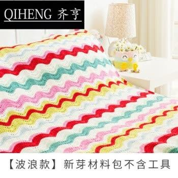 手作 毛线编织波浪彩虹毯子宝宝手工盖被di视频材料包