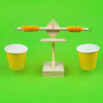 diy手工科技小制作小发明 天平组装材料拼装玩具 中小