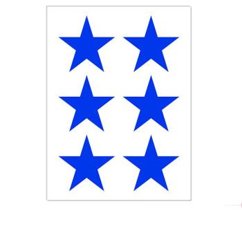 幼儿园儿童奖励贴 可贴脸上35mm五角星贴纸 小学生鼓励贴纸 139蓝色图片