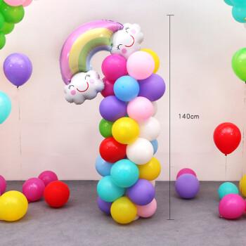 斯宝路 六一儿童节气球装饰 立柱拱门数字幼儿园舞台装饰布置套餐