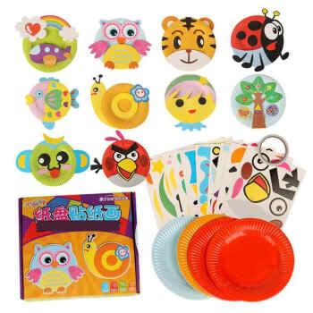 diy手工制作盘子玩具手工粘贴子创意制作幼儿园纸杯互动动物装饰画 10