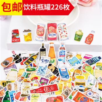 日记手帐本小贴纸装饰 中日韩零食美食食物饮料 瓶瓶罐罐粘贴纸 一套
