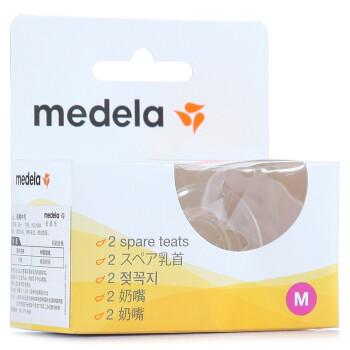 美德乐(Medela)标准口径硅胶奶嘴中号(2个装)中流量
