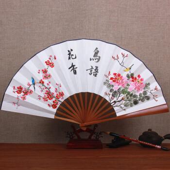 扇子手绘图案宣纸面料大号竹制扇骨白纸扇子古风折扇居家桌面摆件
