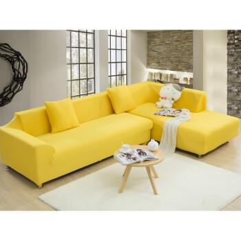 沙发套沙发罩全盖布艺弹力客厅组合全包皮沙发巾欧式定做纯色 明黄色图片