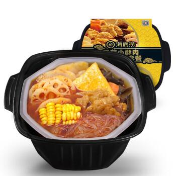 方便懒人自煮小火锅即食火锅 牛油清油番茄咖喱素食小酥肉6种口味