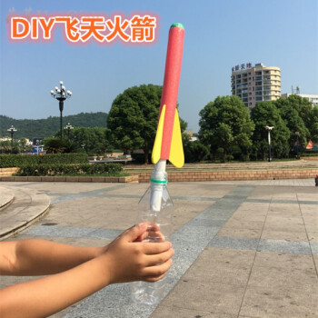 科技小制作diy空气火箭 学生手工发明自制喷气式航模实验器材模型 一