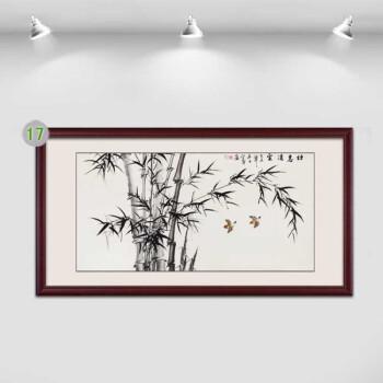 中式客厅装饰画办公室茶室内壁画风水竹子字画横幅挂画 17 40*80(外框